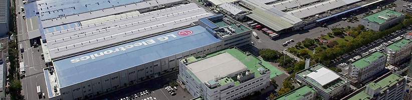 LG_Changwon_Factory